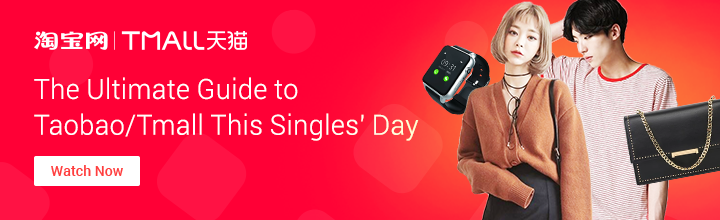 The Ultimate Guide to Taobao/Tmall This Singles' Day