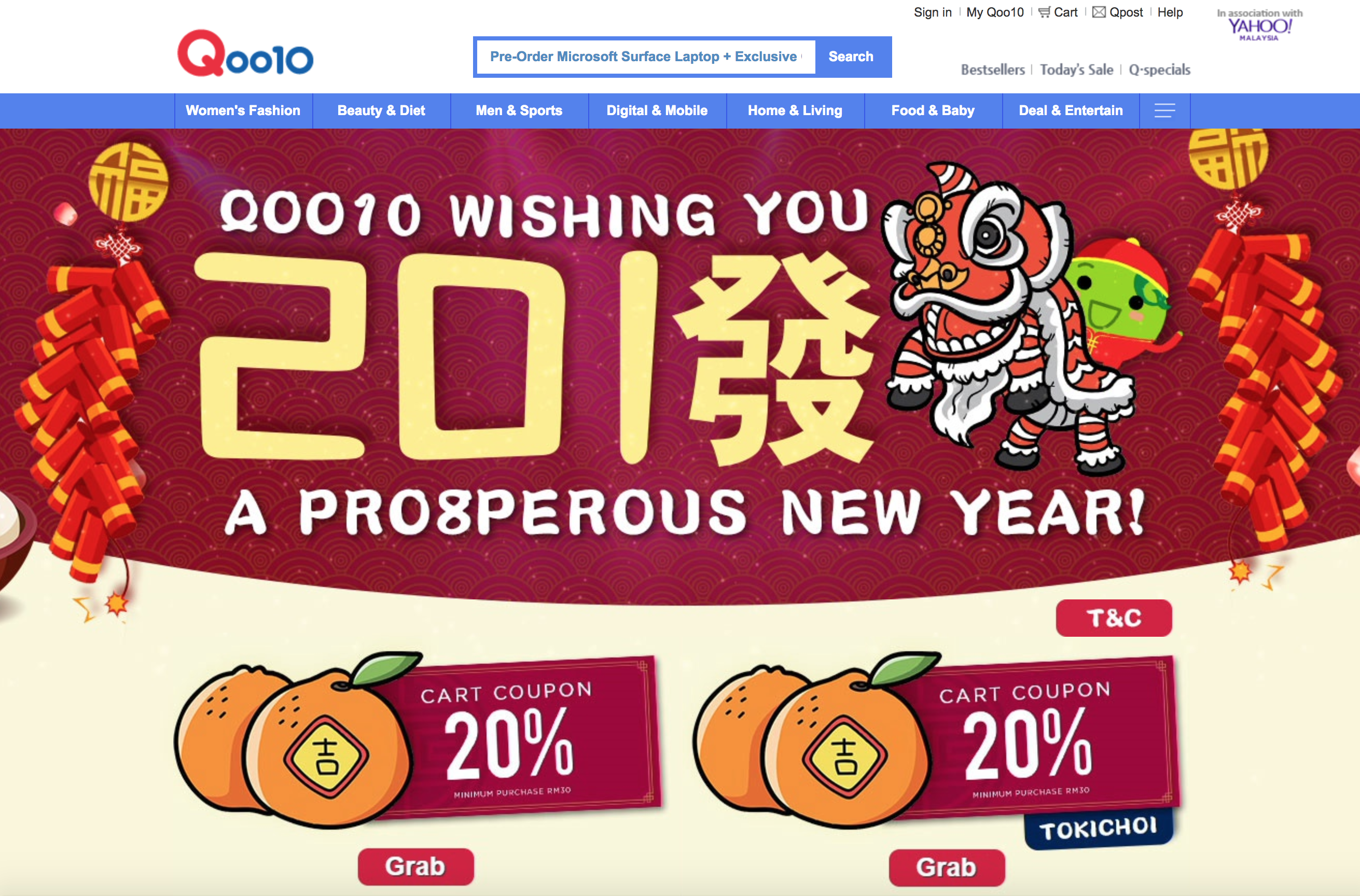 Cart coupon for Chinese New Year event on Qoo10