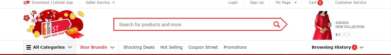 11street deals