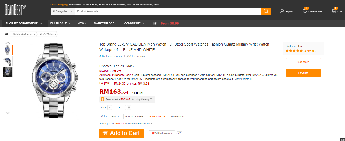 GearBest checkout