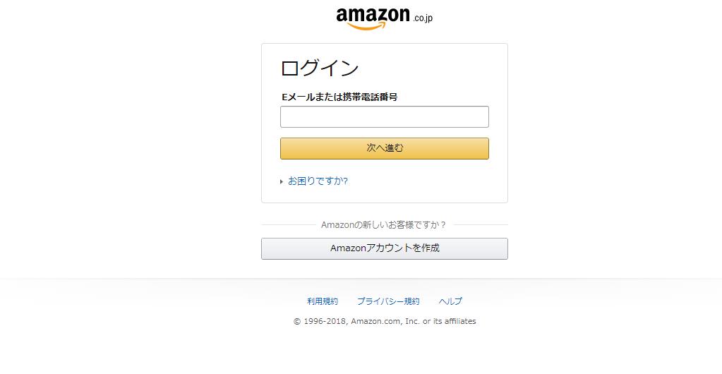 Amazon Japan Login