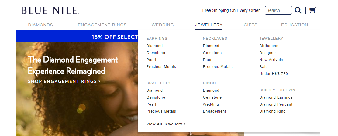 Blue Nile Jewellery Browse Category