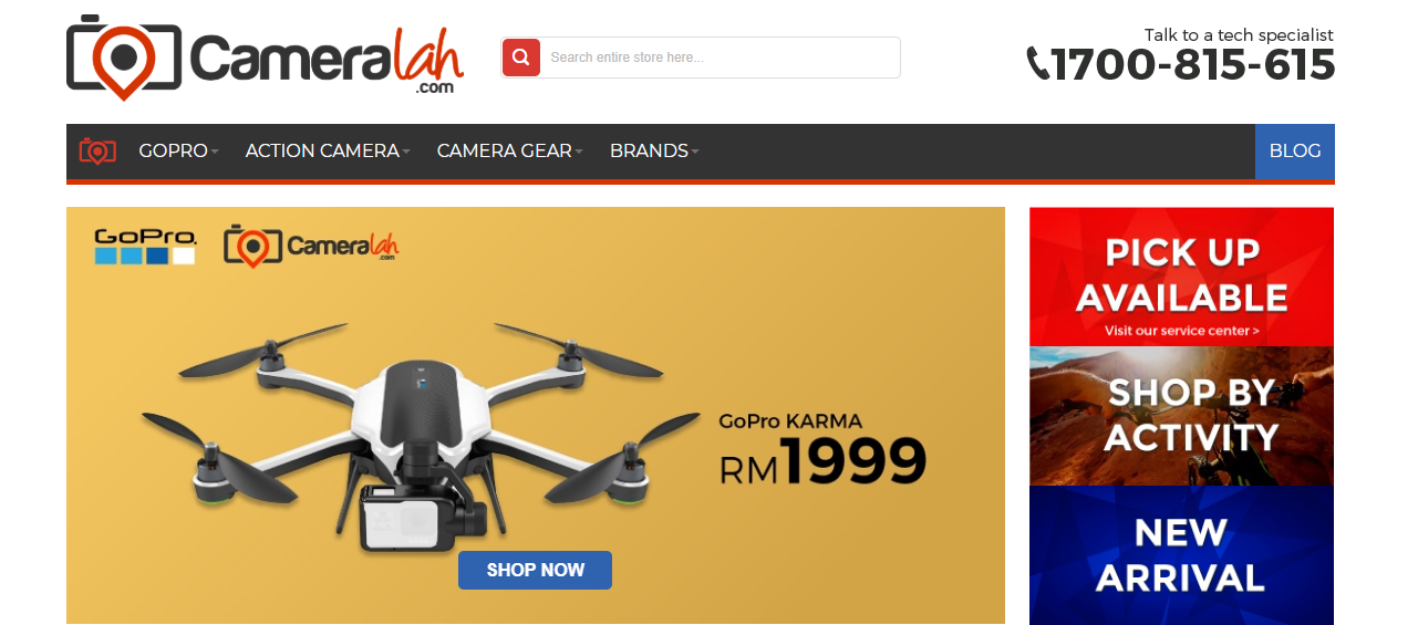 Cameralah homepage