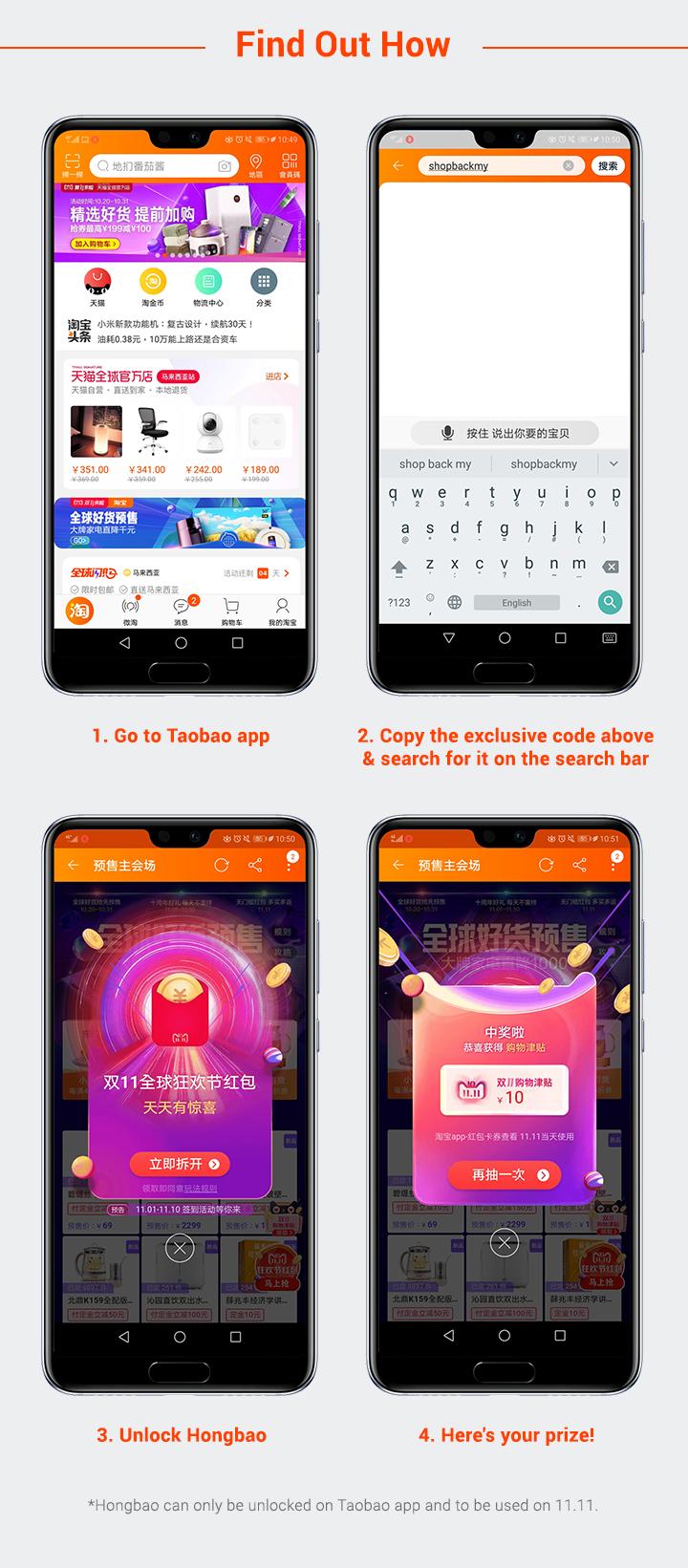 Taobao Special