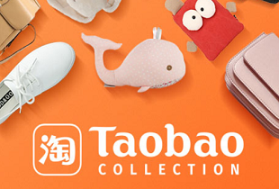 New! Taobao Collection on Lazada + Free shipping on orders RM80 & above