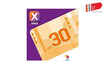 Xpax RM30 Reload + 5% discount
