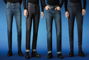 New Arrivals: Slim fit Uniqlo jeans from RM149.90
