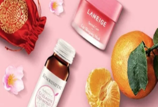 CNY Beauty Treats up to 60% off + Shop from RM1.99