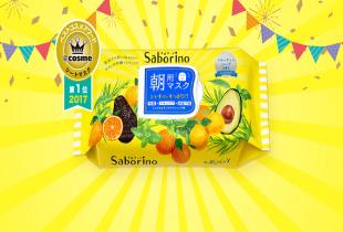 Ends 31 Jan: 10% off BCL Saborino Morning Facial Sheet Mask 32s