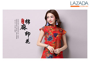 Chinese-style Retro Cotton Linen Women's
