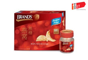 BRAND'S® Bird's Nest Sugar Free Twin Pack (2x6's) - 12 bottles x 70gm (April 2018 Expiry)