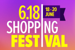 Lazada's 6.18 Shopping Festival Is here! Up to 90% off, surprise vouchers, daily deals & more!