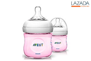 Philips Avent baby bottle (Natural, Pink, 4OZ/125ML, Twin Pack)