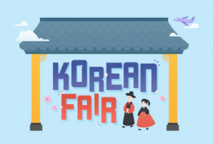 11street Promotion: Join the Korean Fair! Grab beauty products, food, electronics & more!