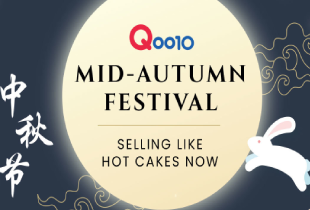 Qoo10 Promotion: The Best of Mooncakes at the best prices! Promotion ends 30 September 2018.