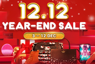 ezbuy 12.12 Deal: Year-End Sale is on!