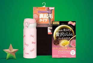 Amazon Japan Cyber Monday Deal: 11% Upsized Cashback on products in this page!
