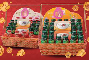 Qoo10 Deal: Brand's CNY hamper from only RM150 with storewide free shipping.