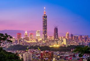 15% off Taipei 101 Observatory Ticket on KKday!