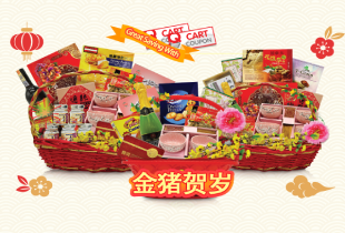 Qoo10 Deal: Prosperous hamper from RM88 to RM238 + free shipping to selected locations & enjoy up to RM20 food cart coupon!