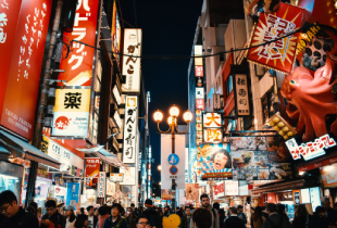 """Travelog Deal: ShopBack Exclusive RM15 off Promo Code """"SHOPBACK15"""" with RM50 min spend to Japan, Korea & more (not applicable for Malaysia destinations)."""