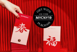 "Sephora Deal: 10% off on Sale items + grab Beauty Pass exclusive Sephora CNY Red Packets when you spend RM180 minimum with Promo Code ""MYCNY19""."