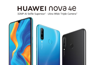 Senheng Deal: Huawei Nova 4E launch - Trade in & save programme, IPP up to 24 months, 1 year extra warranty & more!