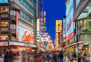 Book a stay n Osaka, Japan from only RM90!