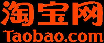 Taobao Promo Malaysia