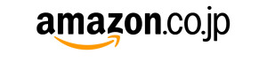 Amazon Japan 12.12 Code, Coupon Code & Deals December 2018